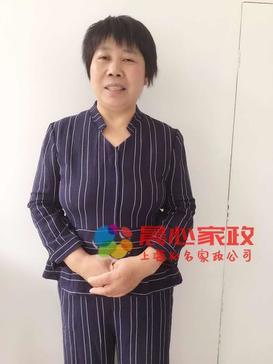 上海住家,陪護,鐘點工\周阿姨