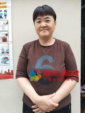 上海不住家\徐阿姨