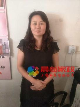 上海不住家,保姆,育嬰師\何阿姨