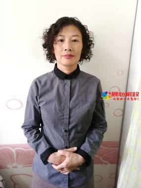 上海保姆,江阿姨