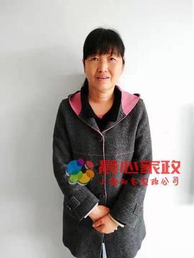 上海住家,保姆,護工,陪護\高阿姨