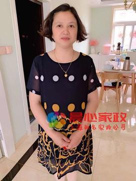 上海住家,不住家,保姆\曹阿姨