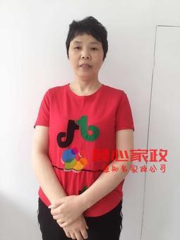 上海住家:汪愛華