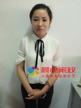 上海保姆,陈洪萍