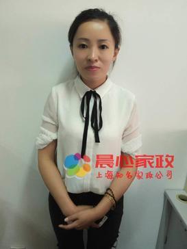 上海住家,育嬰師\陳阿姨