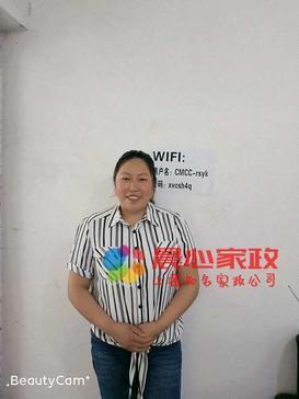 上海不住家,鐘點工\何阿姨