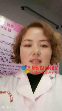 上海住家,育嬰師\萬阿姨