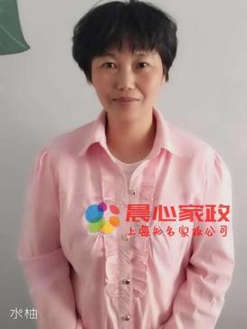上海住家,育嬰師\王阿姨