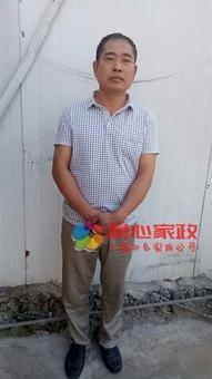 上海陪护:陈建满