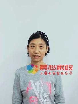 上海住家,育婴师\王阿姨