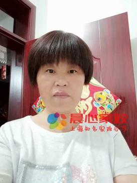 上海住家\肖阿姨
