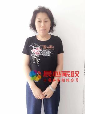 上海不住家,鐘點工,保潔\賈阿姨