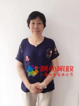 上海保洁:顾言群