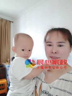 育嬰師,李艷波