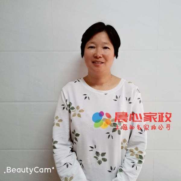 上海住家:陈长云