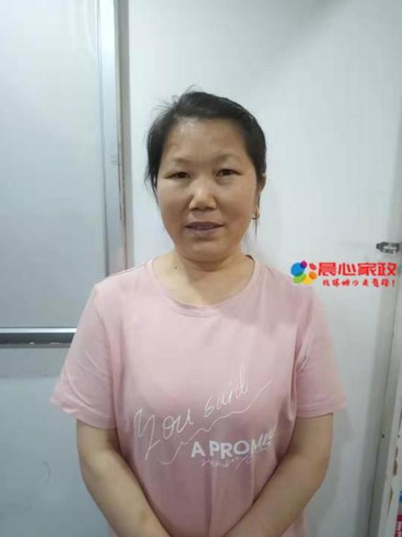 上海住家,杨阿姨