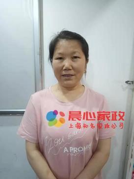上海住家,陪护\杨庆娥