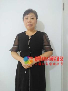 上海住家,陪護\陶阿姨