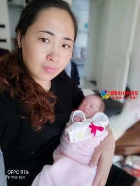 上海育婴师,张兆霞