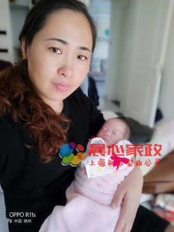上海育婴师:张兆霞