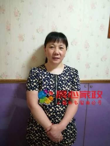 北京帶小孩保姆多少錢