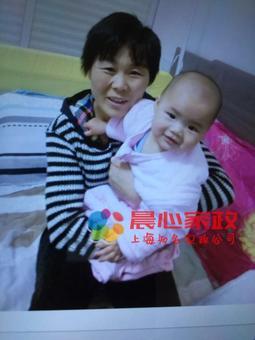 上海育婴师:李岩