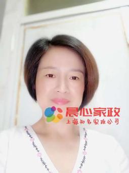 上海保姆:梁莉