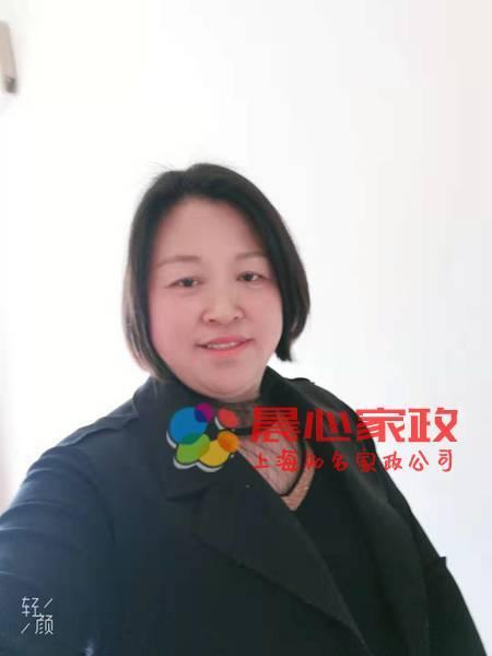 上海陪護:張紅平