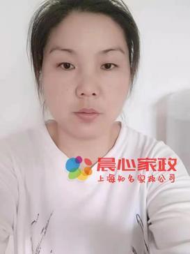 上海育婴师\杨庆芳
