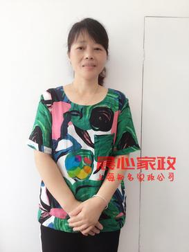 上海保姆,住家\黃阿姨