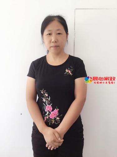 上海住家阿姨工资