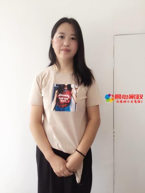 上海钟点工,刘丽娟