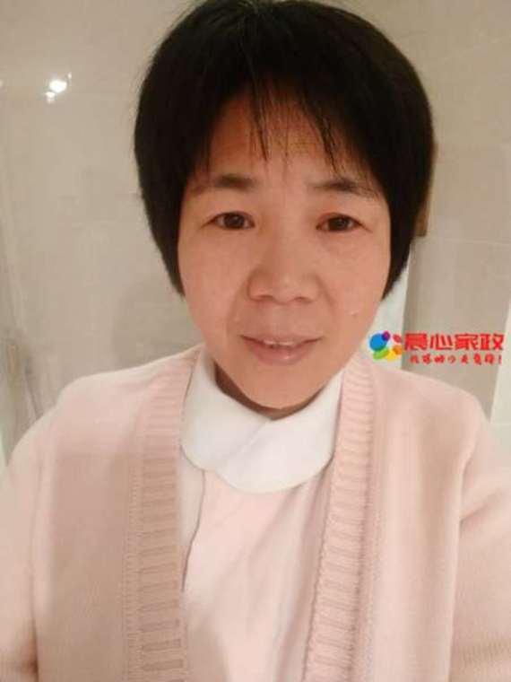 上海保姆,张琼芳