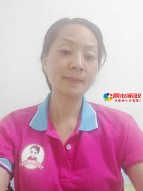 上海保姆,芦阿姨