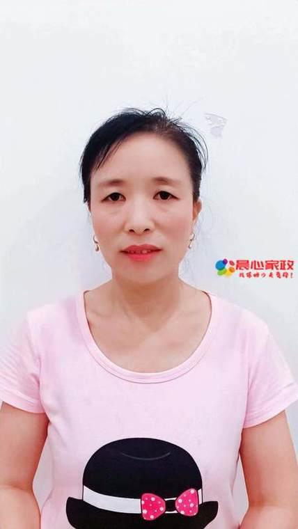 上海保姆,左金丽