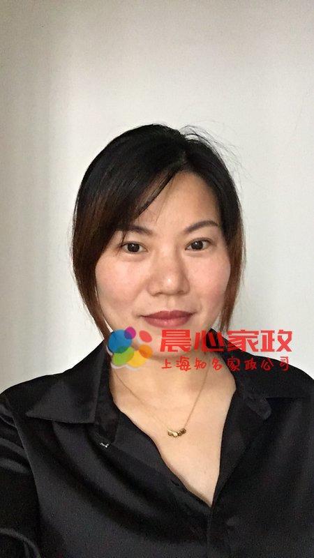 上海保姆:黃曉梅
