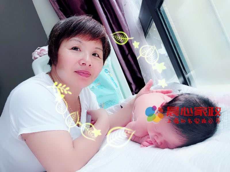 上海月嫂:张金凤