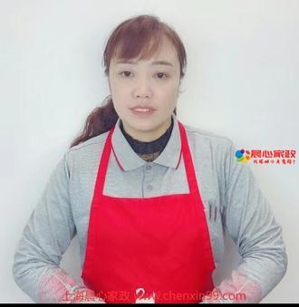 上海保姆,王家珍