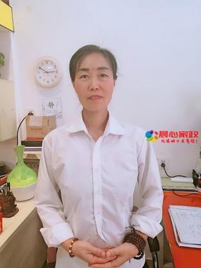 上海保姆,杨璐瑜