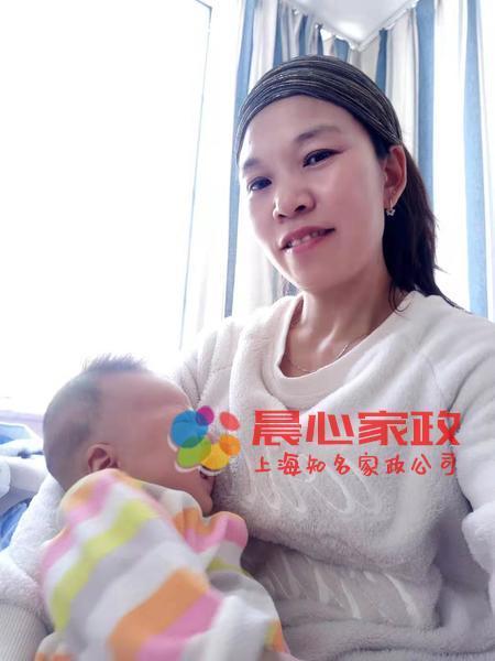 上海保姆:罗维香