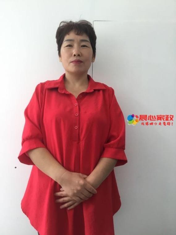 上海保姆,王月婷