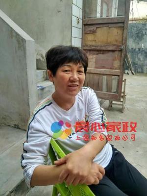 保姆,王秀玲