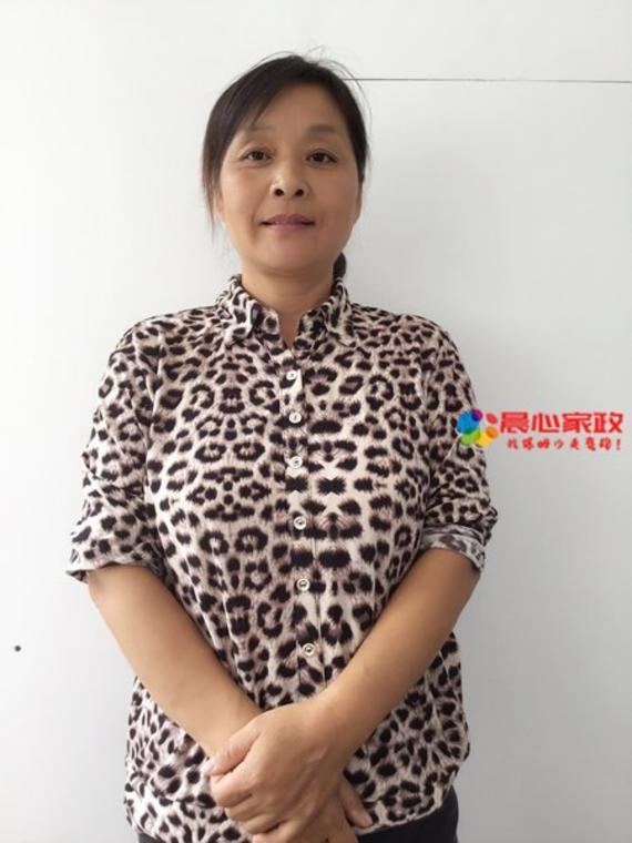 上海保姆,王志美