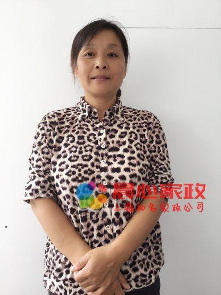 上海保姆:王志美