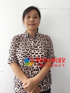 奉贤万博网页登录首页,陪护,住家\王志美