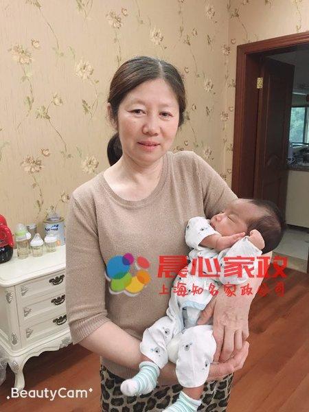 上海月嫂:汪银苗