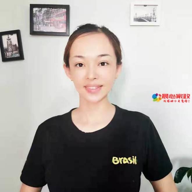 上海管家,马兰