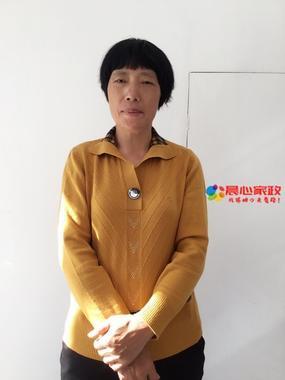 上海陪护,万晓梅