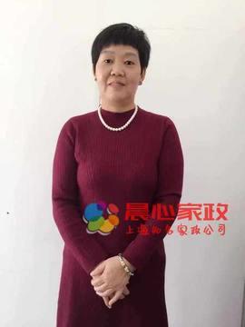 上海陪护,李仕彩