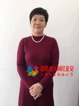 上海陪护,住家\李阿姨